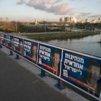 In last-ditch appeal to voters, Netanyahu rules out chances of Palestinian state if he's re-elected