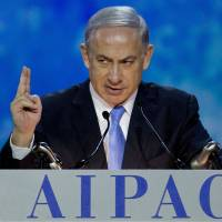 Netanyahu adds to history of dramatic speeches to Congress