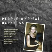 Closed book: In 'People Who Eat Darkness,' explains Richard Lloyd Parry, 'I address questions about the police investigations, about why the rapes went undetected so long and why the trial (of Joji Obara) took so long. I also look at the impact on the families and the trauma they have experienced.' However, 'the main mystery that still lingers is Obara himself.' | COURTESY OF RICHARD LLOYD PARRY