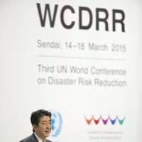 Abe offers $4 billion in aid for global disaster-control efforts