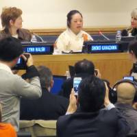 Calligrapher with Down syndrome takes message of hope to U.N.