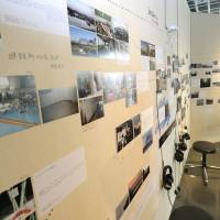 Japan set to share lessons of 2011 disasters at U.N. forum in Sendai