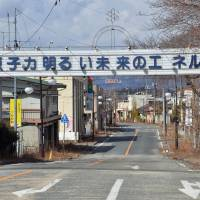 Deserted Fukushima town to remove pro-nuclear signs