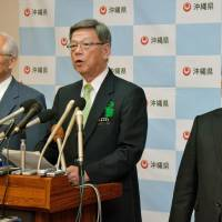 Okinawa governor threatens to pull plug on landfill work for Futenma replacement