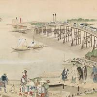 Tokyo's Sumida Ward to purchase early 19th century Hokusai work