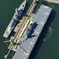 MSDF commissions its biggest helicopter carrier yet