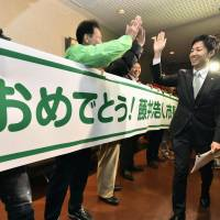 Nation's youngest mayor acquitted of bribery in Gifu