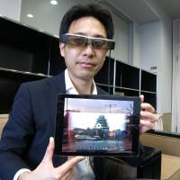 Virtual technology resurrects ancient sites