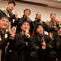 Ninja Council is formed to kick up tourism