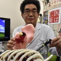 Printed 3-D organ models offer surgeons a chance to practice