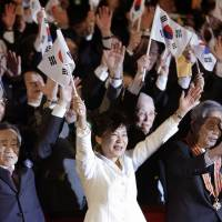 Park urges Japan to resolve 'comfort women' issue while aging victims still alive