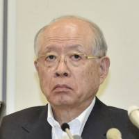 Riken to ask Obokata for ¥600,000 in publishing fees for debunked paper
