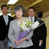 Tokyo subway attack still baffles 20 years on