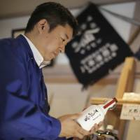Soy sauce factory makes 'miracle' comeback in tsunami-wrecked region