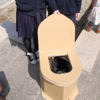 Students think outside the bowl with designs for emergency toilets