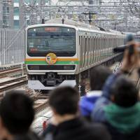 Ueno Tokyo Line opens for service, helping commuters to the north