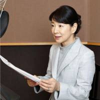 Poetry by Fukushima residents to be released on CD