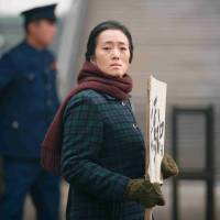 Coming Home: 'a woman victimized by Chinese politics, who retains an inner core of resilience'