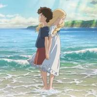 Omoide no Marnie (When Marnie Was There)