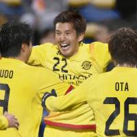 Wako header carries Reysol past Shandong in stoppage time