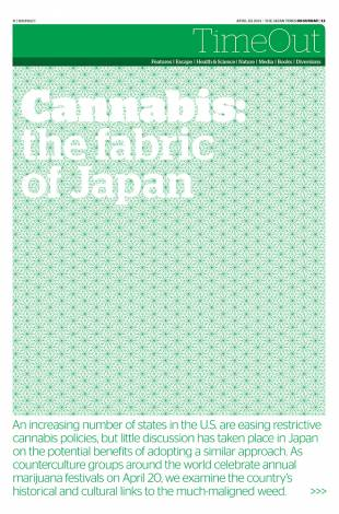 Headline:Cannabis-The fabric of Japan Category: Feature design pages Sub-category: Inside Page Lifestyle/compact 49,999 and under