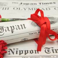 Historic Japan Times front page reprints now available at Ginza Hakuhinkan