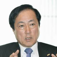 Japanese banks oppose stricter capital rules for interest-rate risk