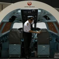 Japan lifts pilot age limit to 67 amid Asian shortage