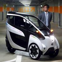 Toyota to start Tokyo trial of i-Road vehicle in green mobility push