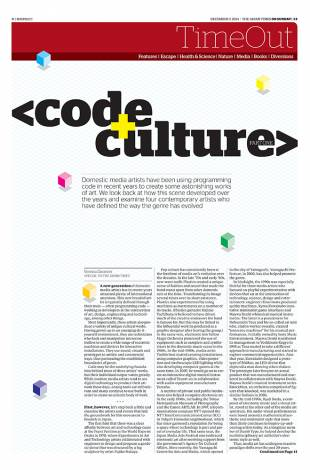 Headline:Code + culture http://features.japantimes.co.jp/media-art-pt1/ Category: Combination Print & Digital Sub-category: Features