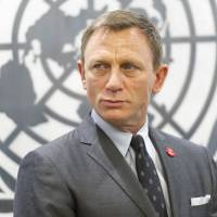 U.N. gives 007 a new mission, to eliminate mines