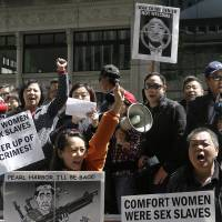 Hundreds protest in San Francisco for Abe war apology