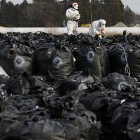 Half of owners of Fukushima land for site to store radioactive soil are unknown