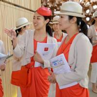 Japan's food diversity key theme at Milan expo