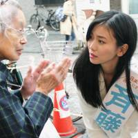 Unified elections help diversify representation in Tokyo