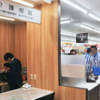 Lawson opens first convenience store with nursing care consultation desk