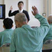 Some prisons in Japan becoming 'like nursing homes' amid surge in elderly offenders