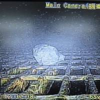 Radiation measured at deadly 9.7 sieverts in Fukushima reactor
