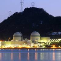 Residents would need 16 hours to evacuate if Takahama plant struck by disaster: NRA