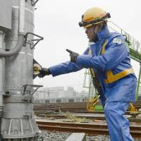Tokyo train havoc laid to beam removed in upgrade