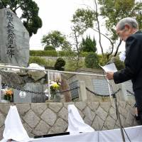 Memorial service honors 70th anniversary of Yamato sinking