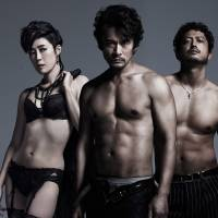 Shinobu Terajima dresses down for risque role in 'All Nudity Shall Be Punished'