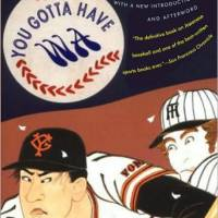 'You Gotta Have Wa' is still the best analysis of Japanese culture seen through the lens of sport
