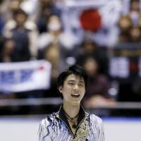 Hanyu ends year in style