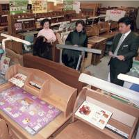 Outdated Otsuka Kagu business model is at the root of family feud
