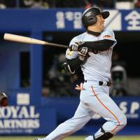 Kinjo blast lifts Giants to win over BayStars