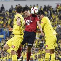 Antlers finish strong against Reysol