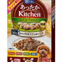 Officially microwavable dog food to hit shelves June 1