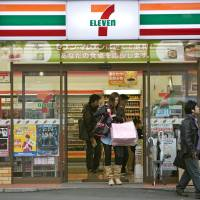 Japan's convenience stores catering more to elderly as demographics shift
