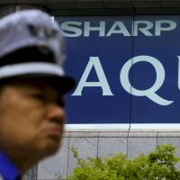 Sharp shares plunge on capital reduction reports